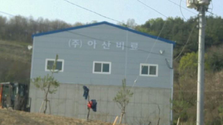 20160425-아산신수리 아산비료